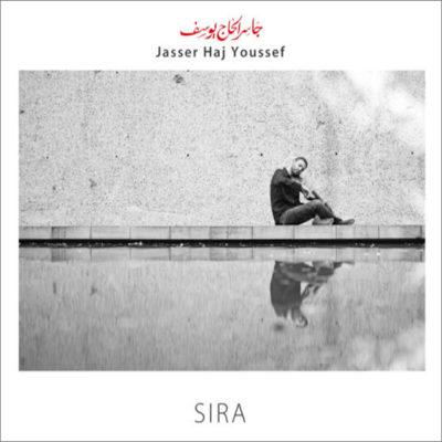 Jasser Haj Youssef Sira